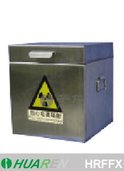 放射废物储存箱