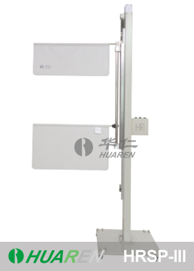 RADIOGRAPHIC STAND SHIELD